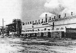1952 завод ККЗ
