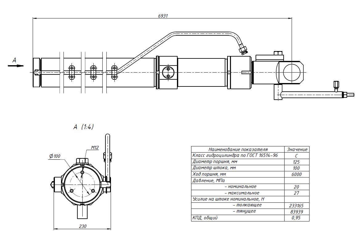 Гидроцилиндр КС-55715.63.800-5 чертеж схема