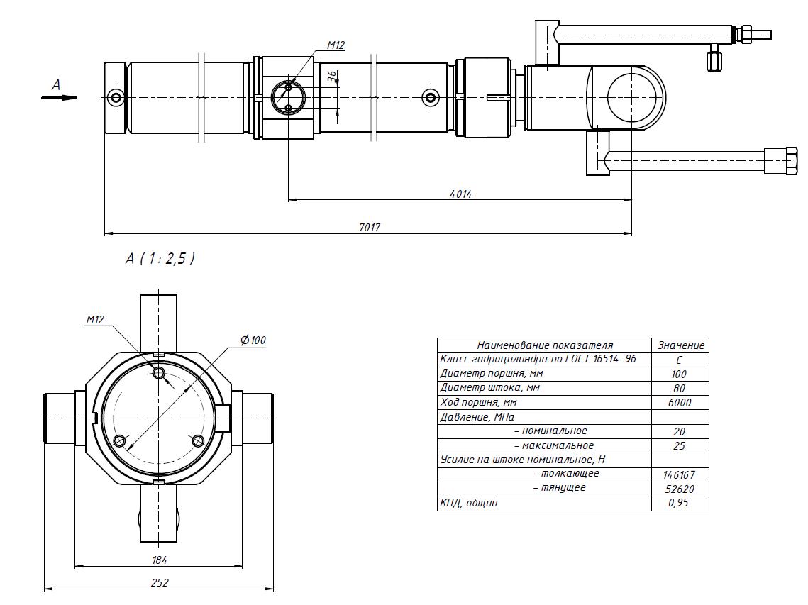 Гидроцилиндр КС-55715.63.900-5 чертеж схема