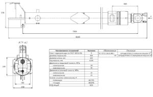Гидроцилиндр КС-55713-1В.63.900-1(-01) чертеж схема
