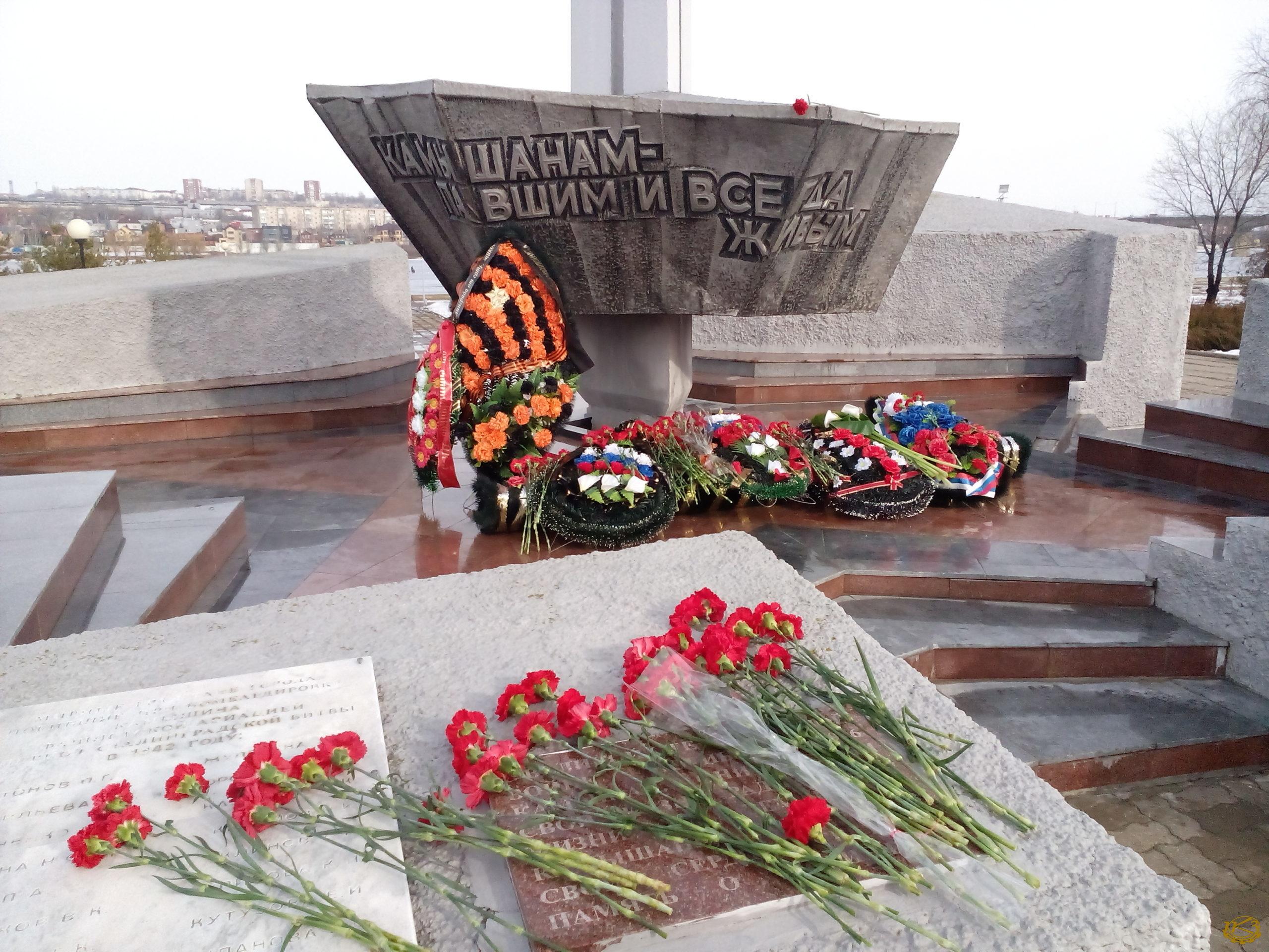 Митинг, посвященный 77-летней годовщине победы в Сталинградской битве