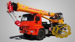 Автокран КС-55713-5K-4