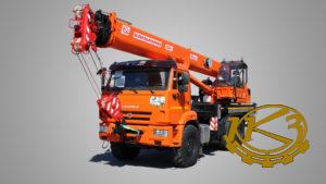 Автокран КС-55729-5K-31